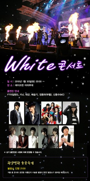http://iheartfx.files.wordpress.com/2010/01/100130-winter-love-concert.jpg